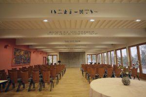 Salle des Sept Devises